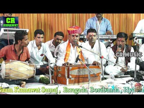 Raja Morvdhvaj ki Katha राजा मोरध्वज का भजन New Rajasthani Bhajan | Kailash Isali