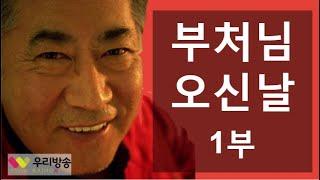 [김지영 변호사의 USA 1230] 20200501 1…