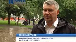 Новый виртуальный сотовый оператор Easy4 в России