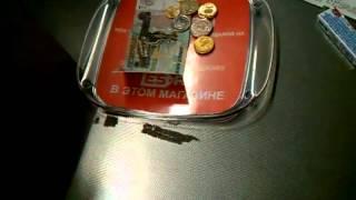Кассир в магазине Перекресток м Динамо