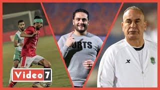 الدكش يكشف ما فعله بيكهم بعد اصابة طاهر ورد فعل ابرهيم حسن بعد هدف الاهلي الرابع