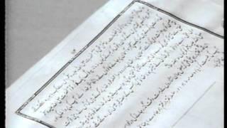Urdu Dars Malfoozat #480, So Said Hazrat Mirza Ghulam Ahmad Qadiani(as), Islam Ahmadiyya