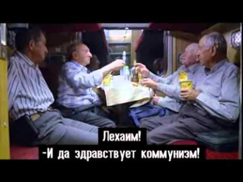 Израильские фильмы для взрослых фото 696-814