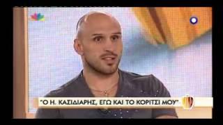 gossip tv gr    Χαχαμίδης για Παπαχρήστου 2