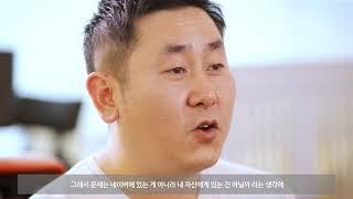 "[NAVER] 성공스토리 ""할리샵&q…"