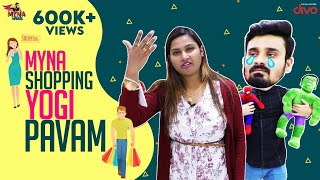 Myna and Yogesh Shopping Atrocities | Velavan Stores | Myna Wings