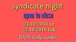 Syndicate night | 220 patti | SATTA MATKA | today matka | 24.10.2018 to 25.10.2018 |