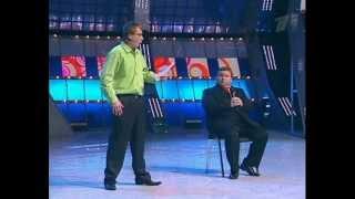 КВН Высшая лига (2008) - Спецпроект