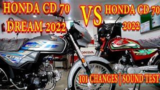 Honda CD 70 Vs Honda CD 70 Dream 2022 | 101 Changes | Comparison With Sound Test