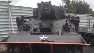 M47 (Kampfpanzer)