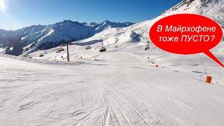 Майрхофен сейчас ПОЛНЫЙ СПУСК с вершины 2500 метров Долина Циллерталь в январе БЕЗ ЛЮДЕЙ