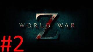 WORLD WAR Z - ПРОХОЖДЕНИЕ #2 (без комментариев)