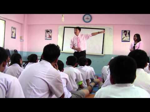 แนะแนวสถานศึกษาโรงเรียนหอวังปทุมธานี 11 กุมภาพันธ์ 2557