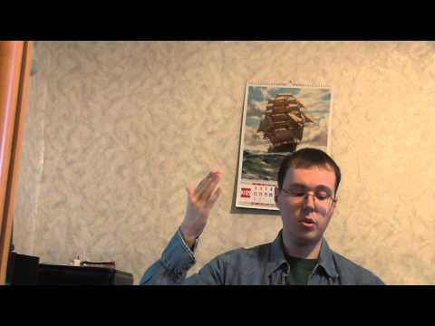 видео: Нарушение авторских прав: ответственность.