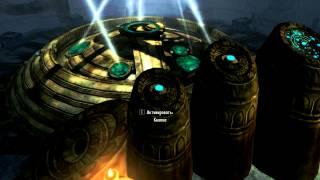 Skyrim квест: Запись слова