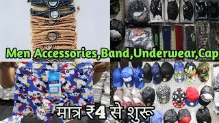 Cheapest Men Accessories,Cap,Hand band,Underwear, Mask Wholesale Market In Sadar Bazar Delhi