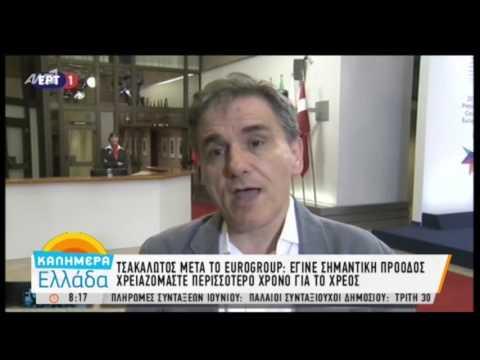 Δηλώσεις Τσακαλώτου μετά το Eurogroup