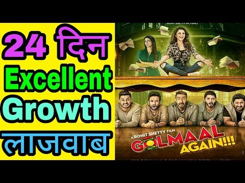 Golmaal Again 24th Day Reports | 24th Day Box Office Collection | Massive Growth