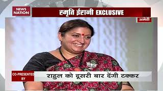 News Nation Exclusive: Smriti Irani speaks on her Amethi battle against Rahul Gandhi