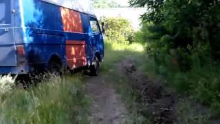 Дорога на аммиакопровод.