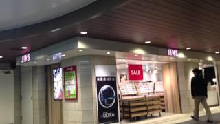 """ekimo - エキモ - """"駅ナカから、咲かそう。""""JINSの眼鏡屋さん"""