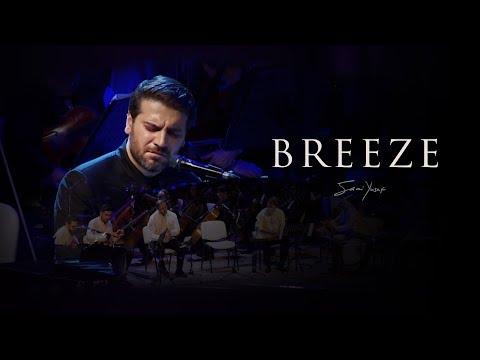 Sami Yusuf - Breeze (Live at the Heydar Aliyev Center)   2018