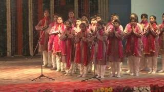 SWAGAT GEET ON ANNUAL DAY 2016