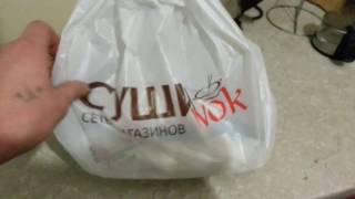 видео Недорогие суши в Перми