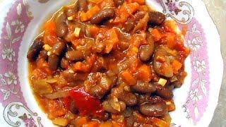 видео Рецепты с ингредиентом: Фасоль красная