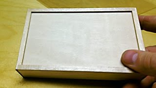 Wooden Puzzle Gift Box - Solution