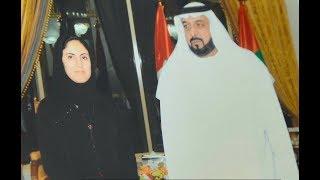 الشيخة نجلاء بنت محمد بن سالم القاسمي - أول سفيرة