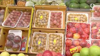برنامج صباح الشارقة - أسعار الخضار والفواكه في سوق الجبيل 28-06-2020