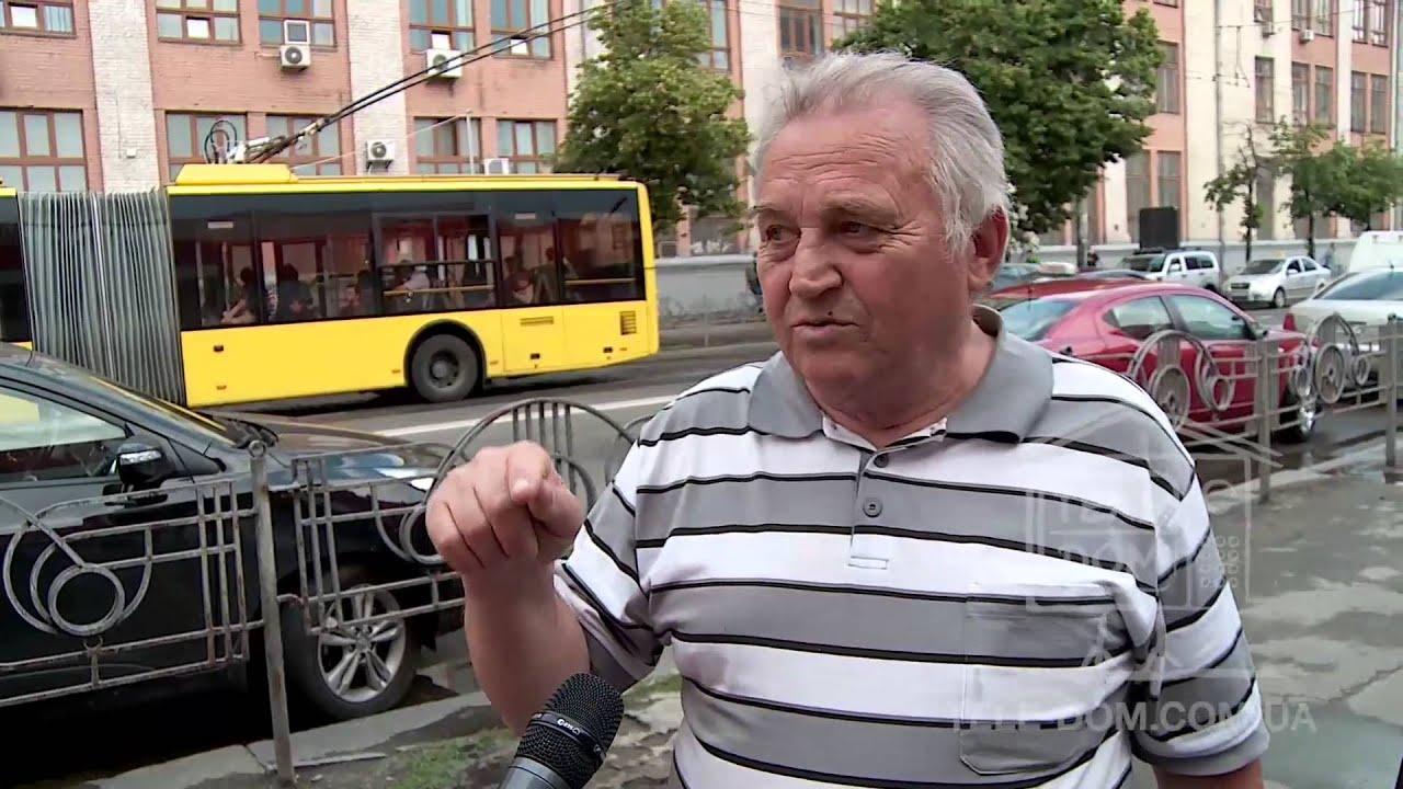 Налог на авто пенсионерам ярославль
