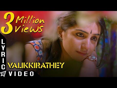 Valikkirathey Lyric Video | Thirudathey Papa Thirudathey (TPT) | Shalini, Saresh D7 | Ztish