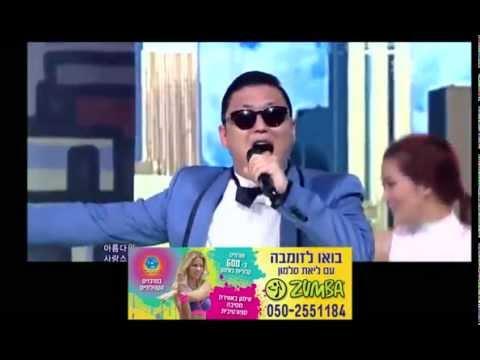 zumba gangnam style 강남스타일 by psy גנגם סטייל