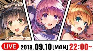 [LIVE] 【9/10(Mon)22:00- LIVE】制服初お披露目♡ Vアイドル同好会 @部室