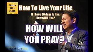 Bo Sanchez TRC - How Will You Pray (PowerTalk)