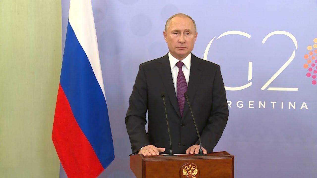 Стало известно, почему Путин и Трамп не встретились на G20