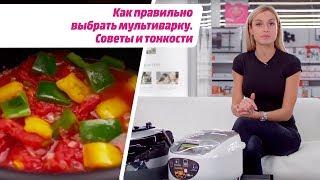 видео Рейтинг лучших мультиварок-скороварок 2017