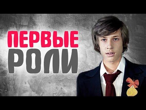 актеры российского кино мужчины от 40