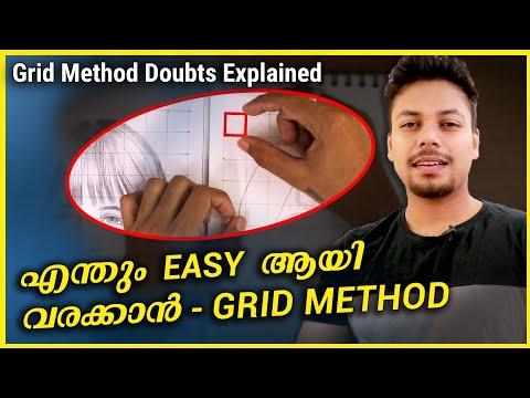 Grid Method Explained | Malayalam Art Tutorial #51
