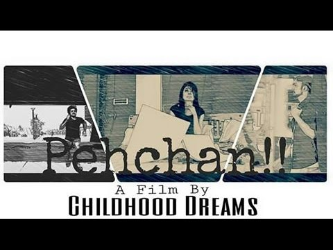PehcHan  Trailer