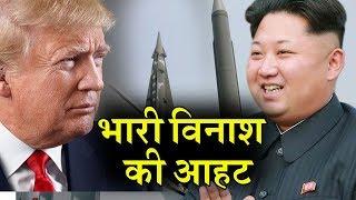 China-india और North Korea-America के तनाव से बन गई ये है ये विकट स्थिति