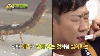 [JTBC] 신의 한 수 25회 명장면 -