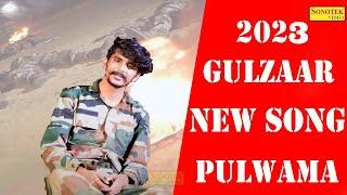 GULZAAR CHHANIWALA : PULWAMA Song (Official Video) | New Haryanvi Songs Haryanavi 2021| Shine Music