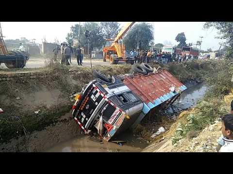 Bari Brahmana Village Dollian incident Full Video.