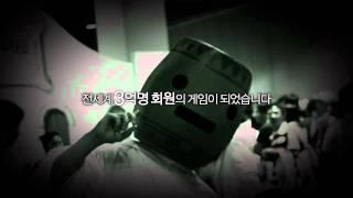 [던파혁신] TV 광고 영상
