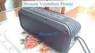 Divoom Voombox Power Bass Test