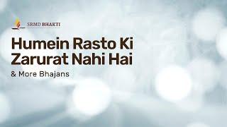 Humein Rasto Ki Zarurat Nahi Hai & More Bhajans | 15-Minute Bhajans
