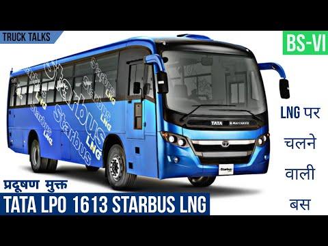 Tata LPO 1613